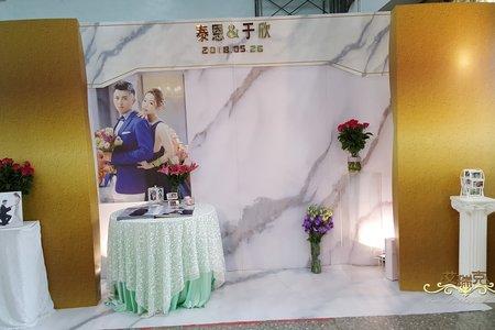107.05.26-泰恩&于欣 婚禮企劃佈置