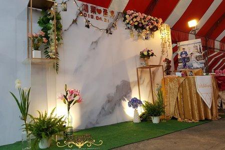 艾瑞克創意婚宴企劃~108.04.21仁德清王宮戶外流水席婚禮佈置
