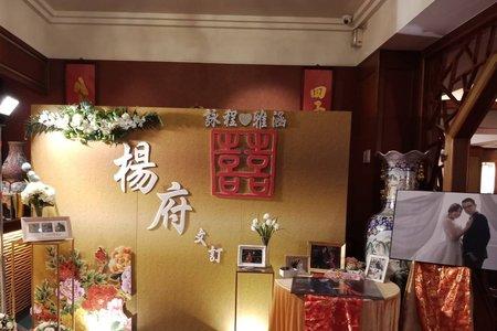小資女婚禮背板系列