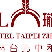 瓏山林台北中和飯店 RSL HOTEL!
