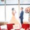 浪漫雲端婚禮
