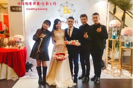 2019/12/07午宴-喜多多國際宴會廳-三人組樂團