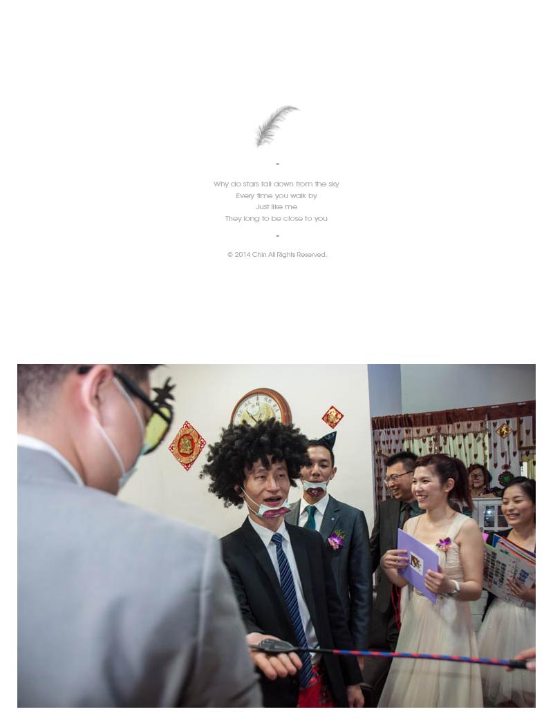 cyw059 - 緣來影像工作室 - 結婚吧