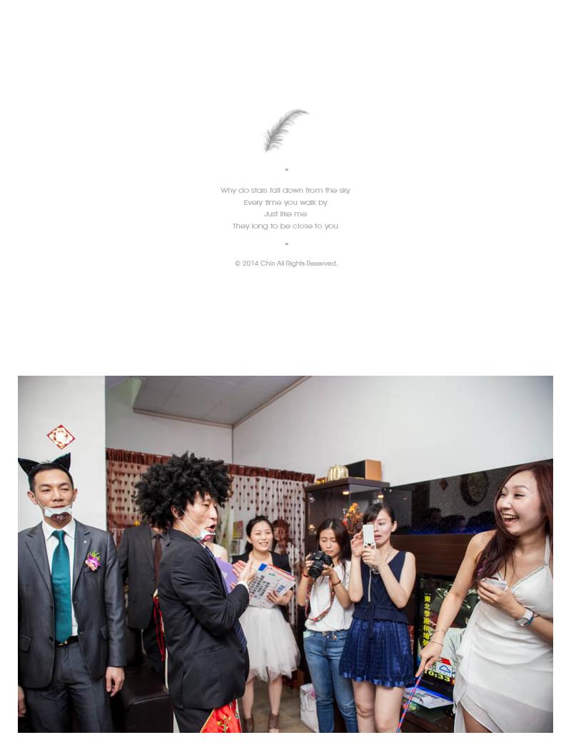 cyw060 - 緣來影像工作室 - 結婚吧