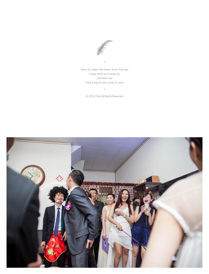 cyw061 - 緣來影像工作室 - 結婚吧