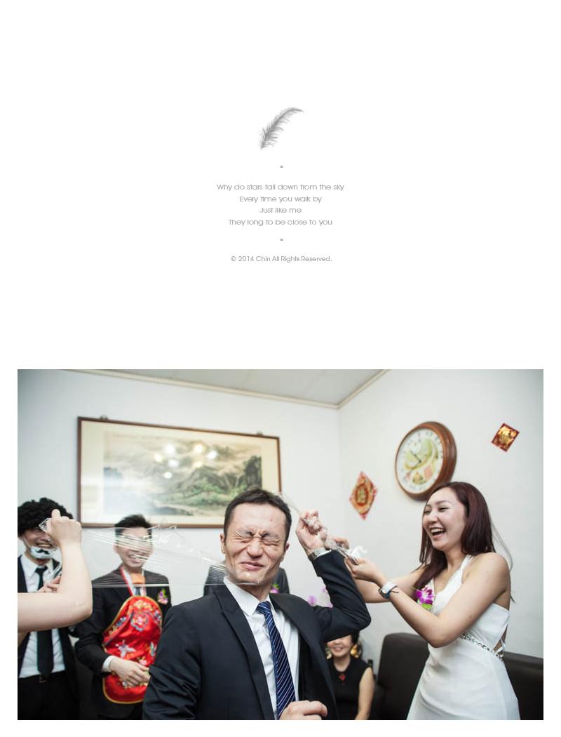 cyw073 - 緣來影像工作室 - 結婚吧