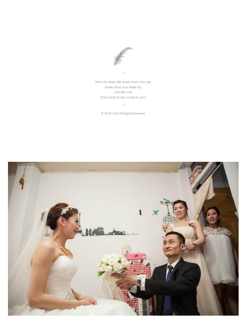cyw082 - 緣來影像工作室 - 結婚吧
