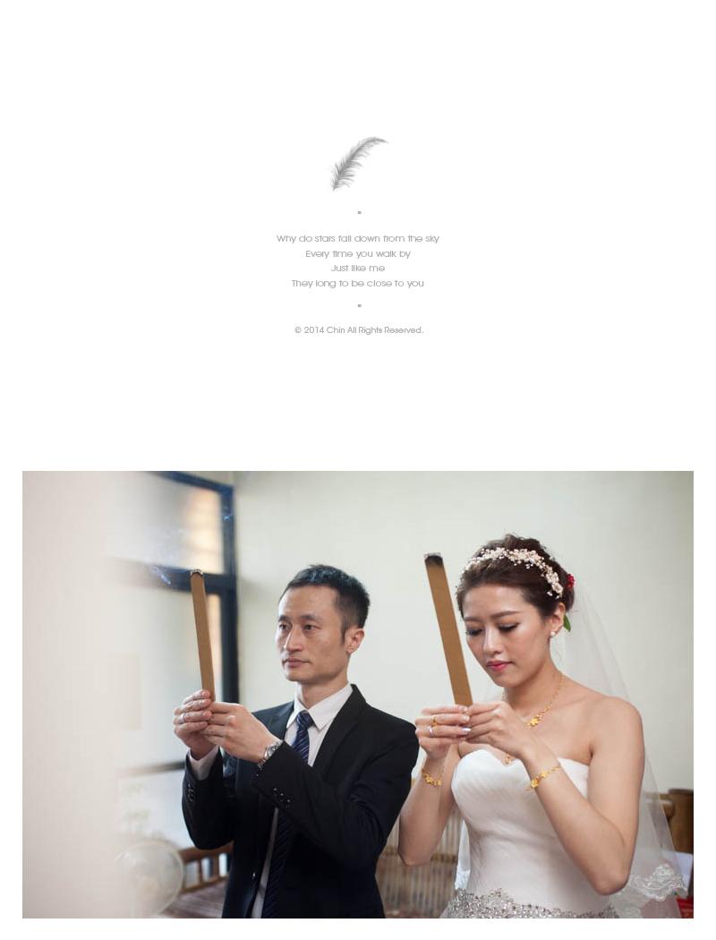cyw089 - 緣來影像工作室 - 結婚吧