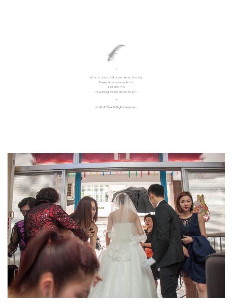 cyw104 - 緣來影像工作室 - 結婚吧