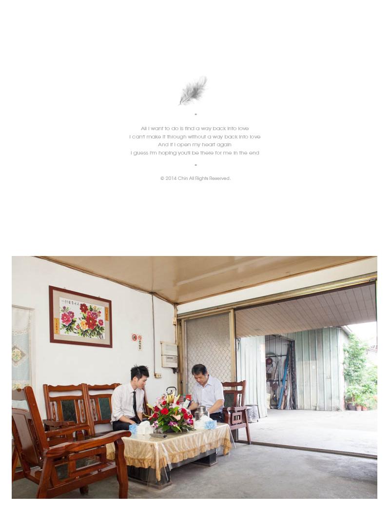 cf013 - 緣來影像工作室 - 結婚吧