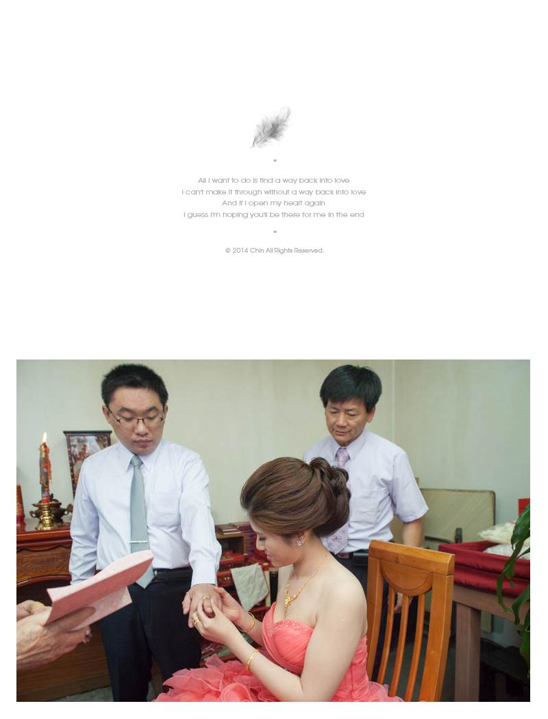 cf067 - 緣來影像工作室 - 結婚吧