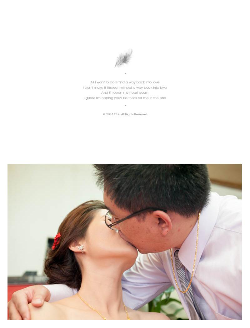 cf070 - 緣來影像工作室 - 結婚吧