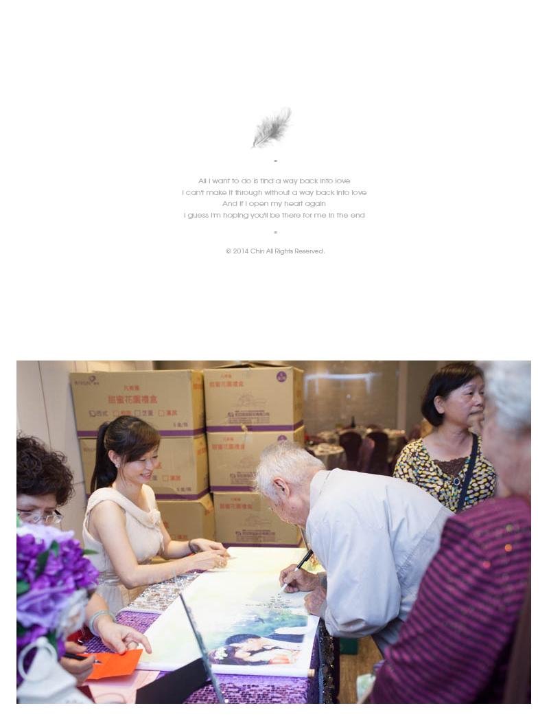 cf086 - 緣來影像工作室 - 結婚吧