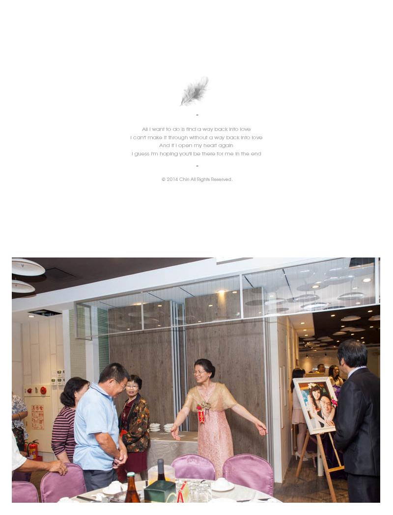 cf095 - 緣來影像工作室 - 結婚吧