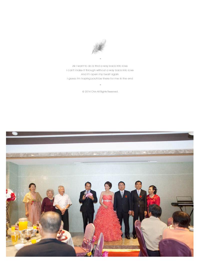 cf103 - 緣來影像工作室 - 結婚吧