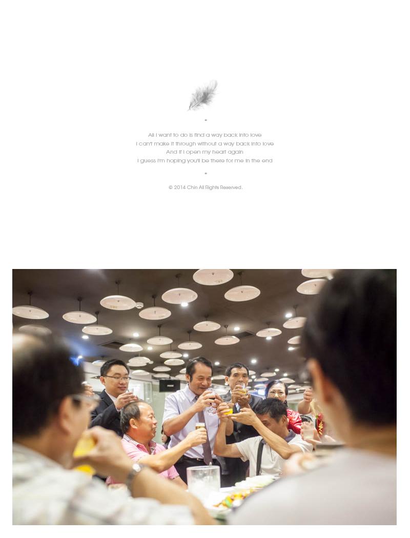 cf113 - 緣來影像工作室 - 結婚吧
