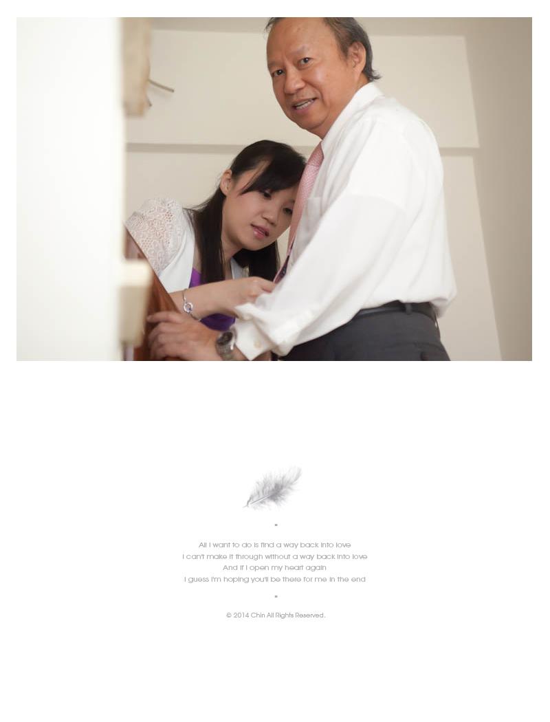 cye010 - 緣來影像工作室 - 結婚吧