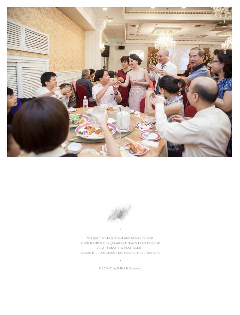 ssw020 - 緣來影像工作室 - 結婚吧