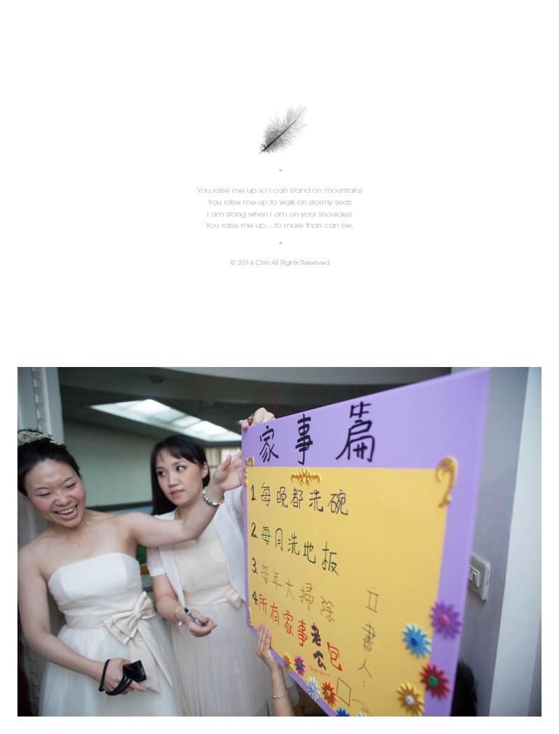 cyw018 - 緣來影像工作室 - 結婚吧