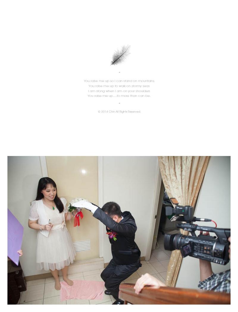cyw022 - 緣來影像工作室 - 結婚吧