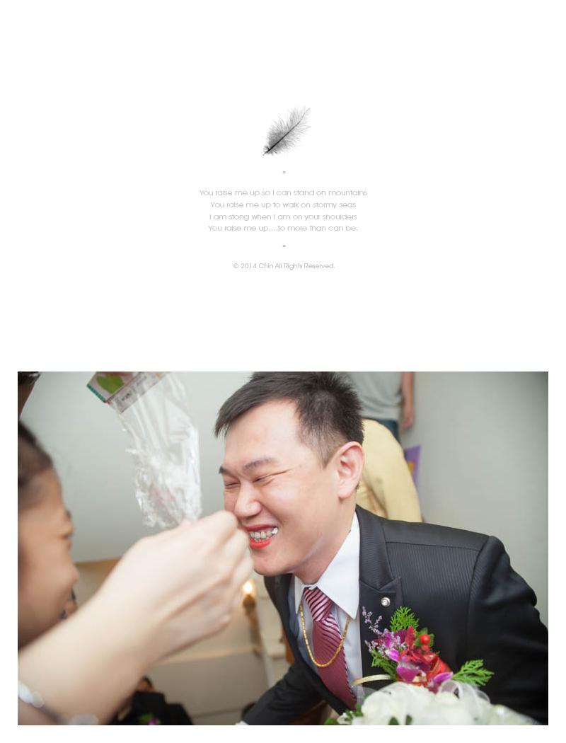 cyw025 - 緣來影像工作室 - 結婚吧