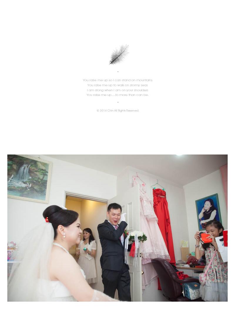 cyw026 - 緣來影像工作室 - 結婚吧