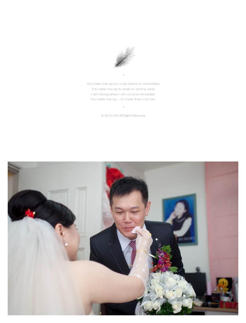 cyw027 - 緣來影像工作室 - 結婚吧