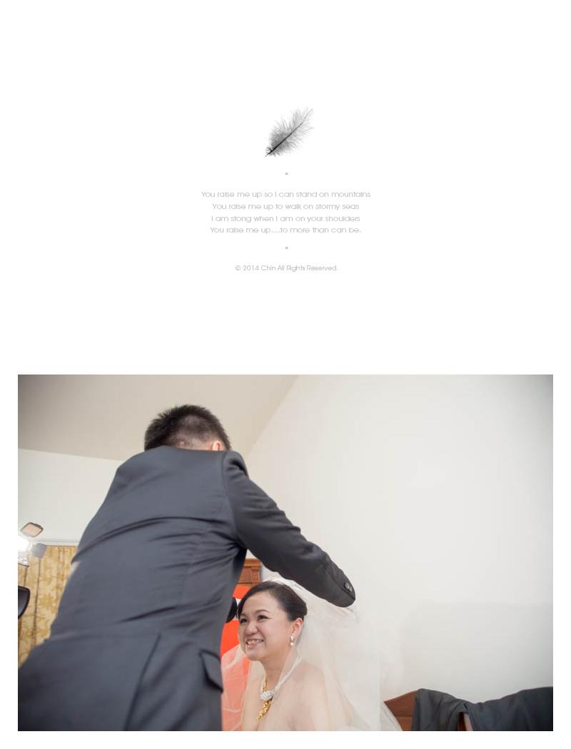 cyw044 - 緣來影像工作室 - 結婚吧