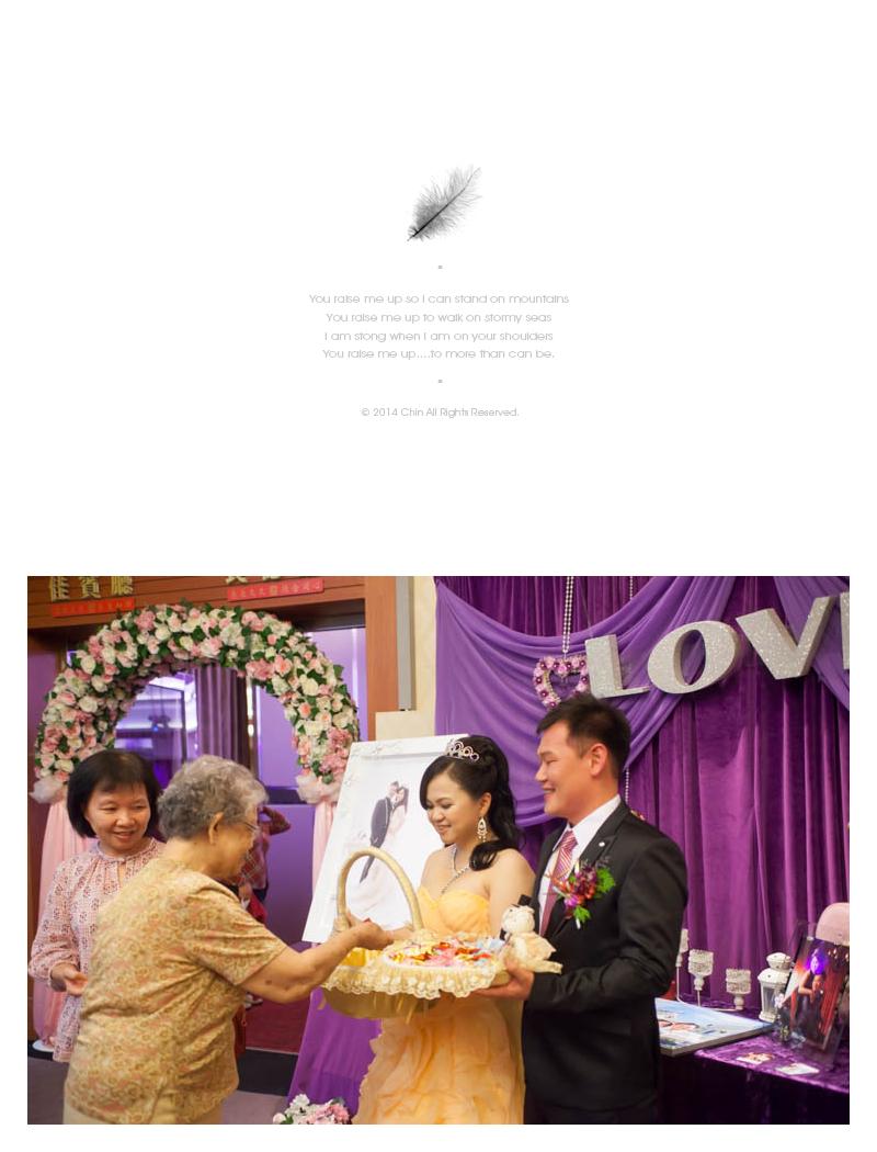 cyw068 - 緣來影像工作室 - 結婚吧