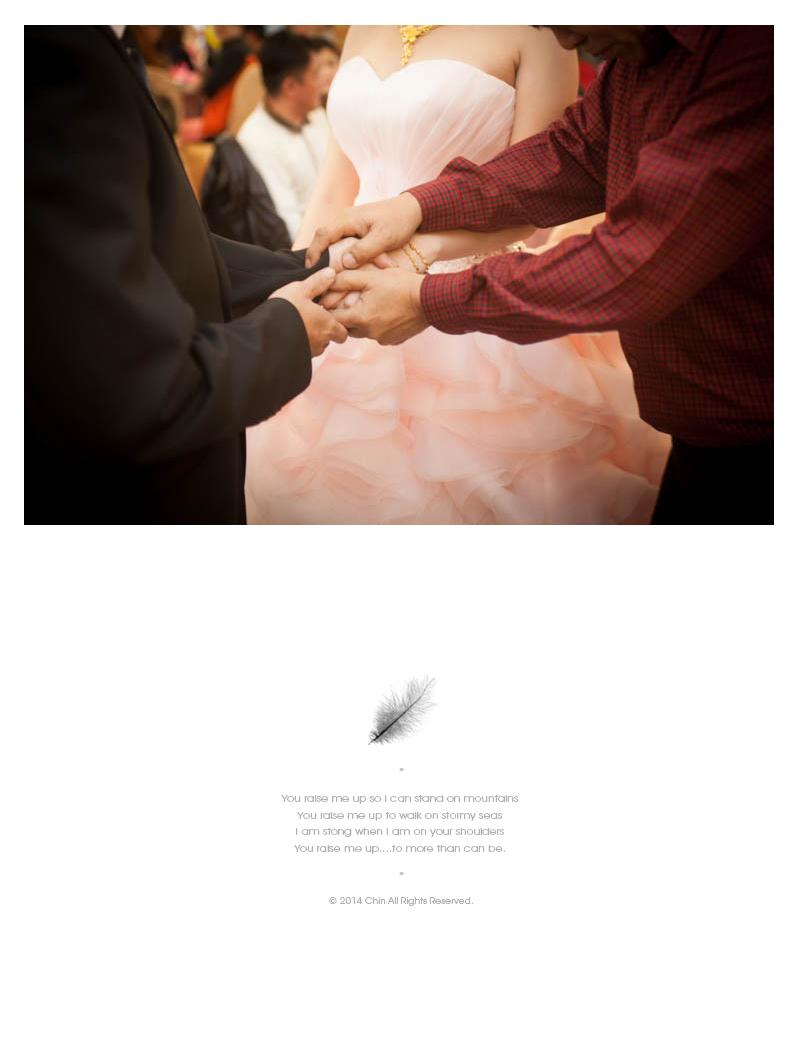 cm043 - 緣來影像工作室 - 結婚吧