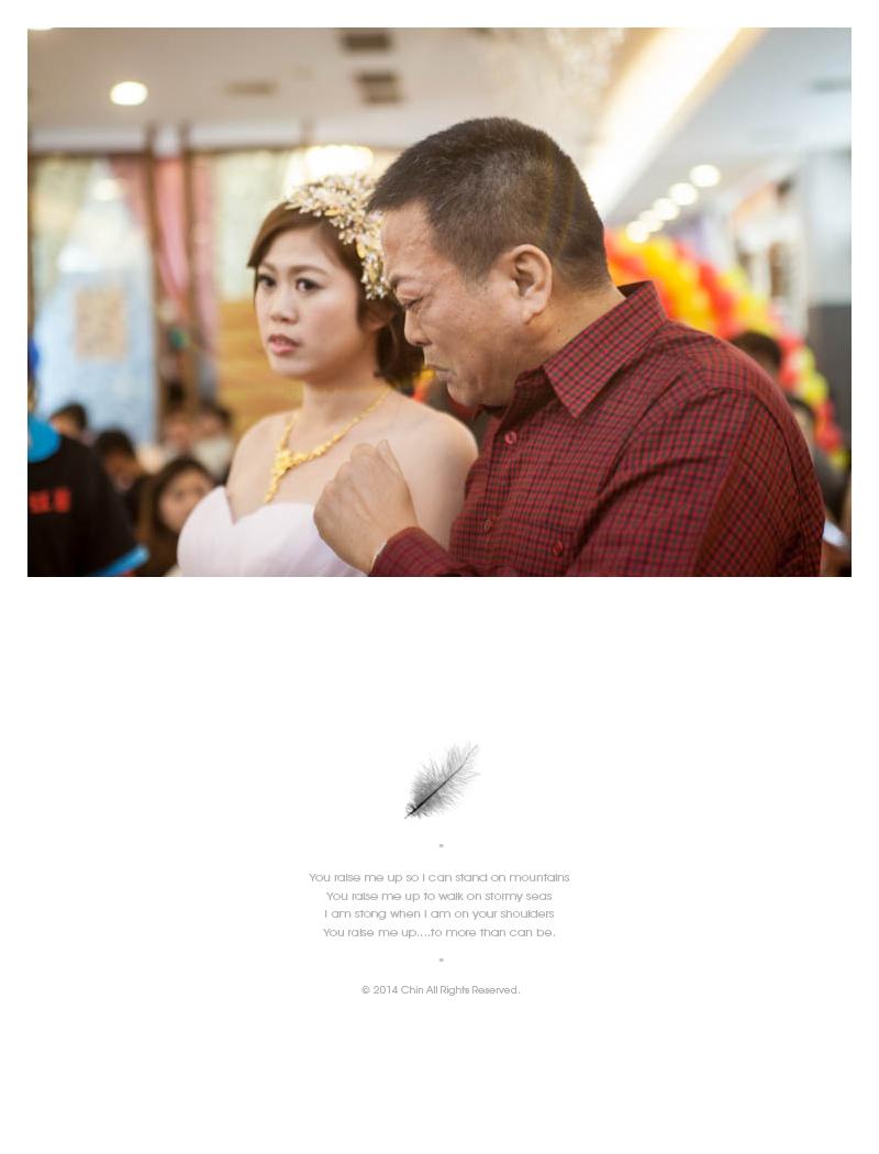 cm044 - 緣來影像工作室 - 結婚吧