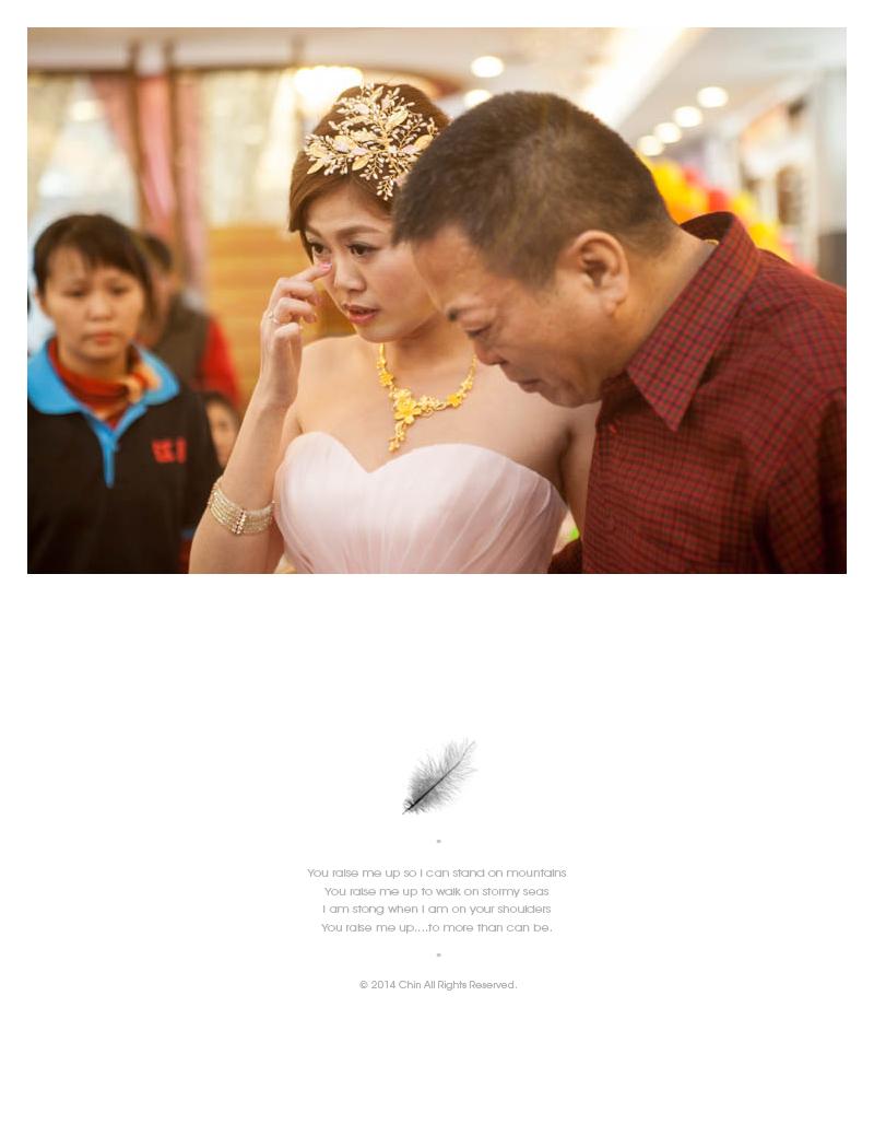 cm045 - 緣來影像工作室 - 結婚吧