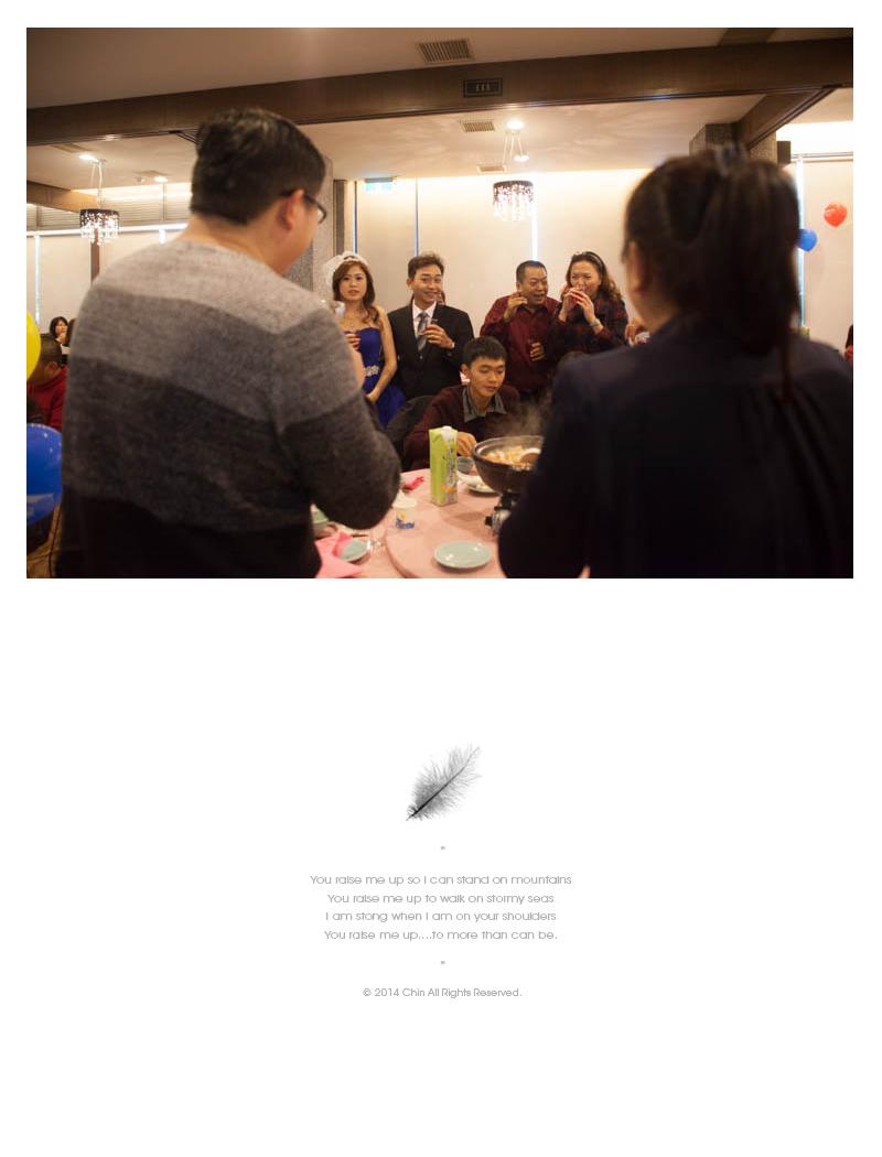 cm054 - 緣來影像工作室 - 結婚吧