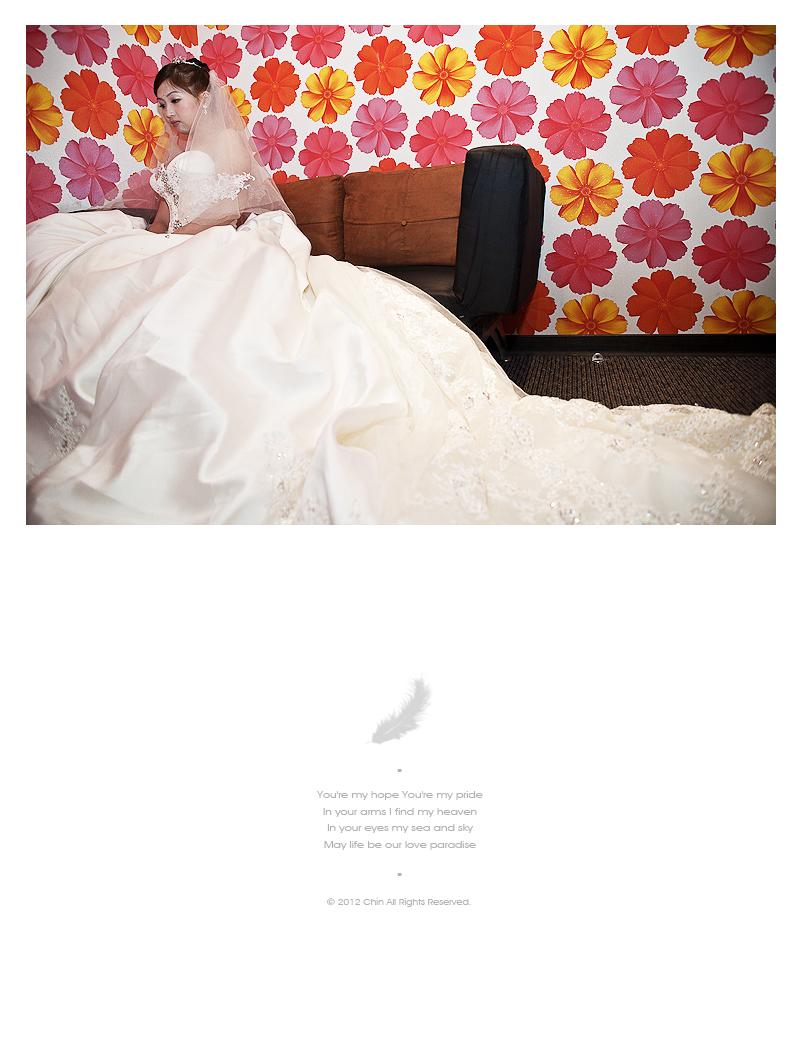 ch031_12556826005_o - 緣來影像工作室 - 結婚吧