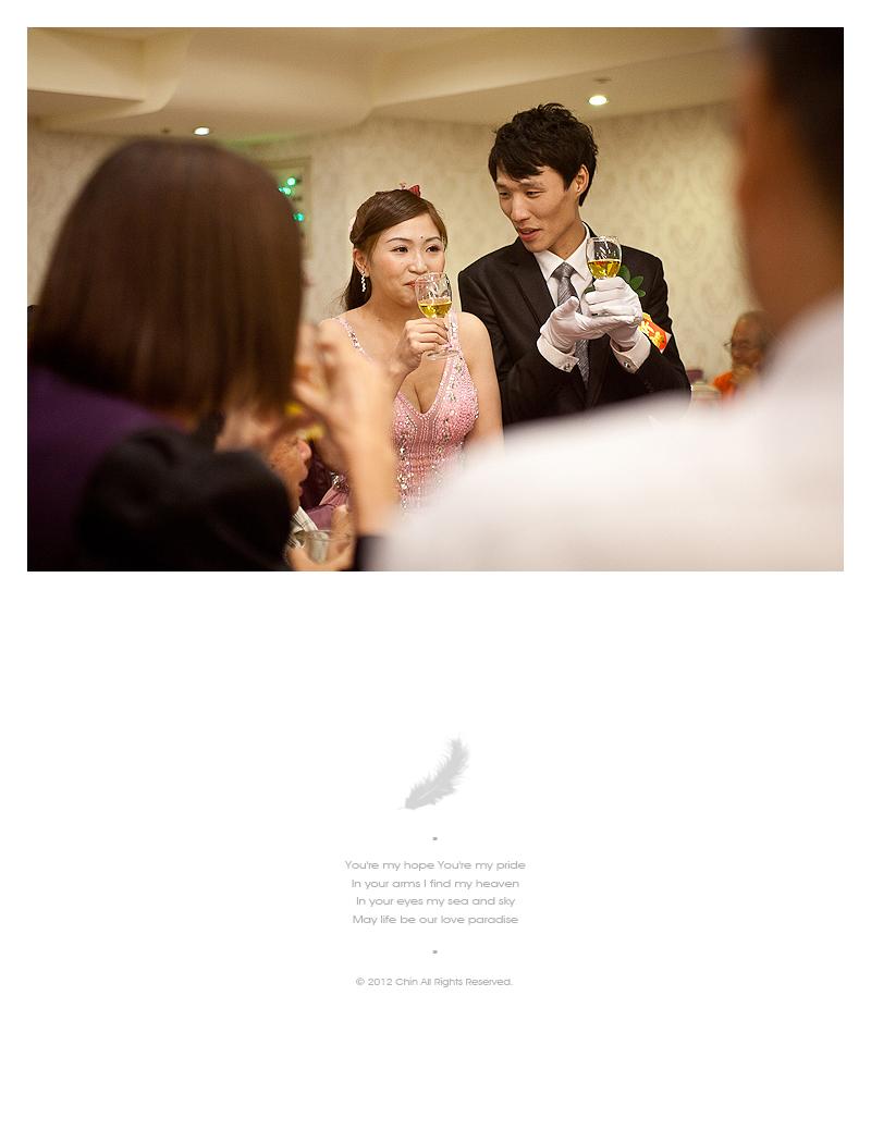 ch081_12556746925_o - 緣來影像工作室 - 結婚吧