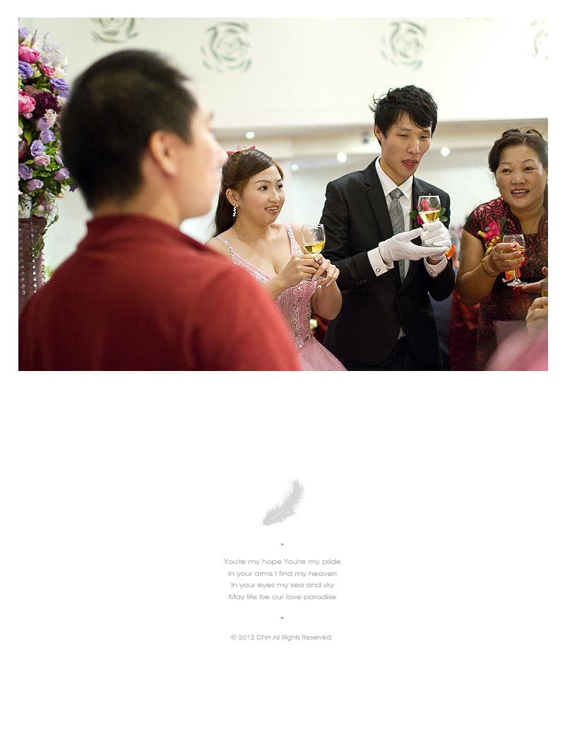 ch085_12556850893_o - 緣來影像工作室 - 結婚吧
