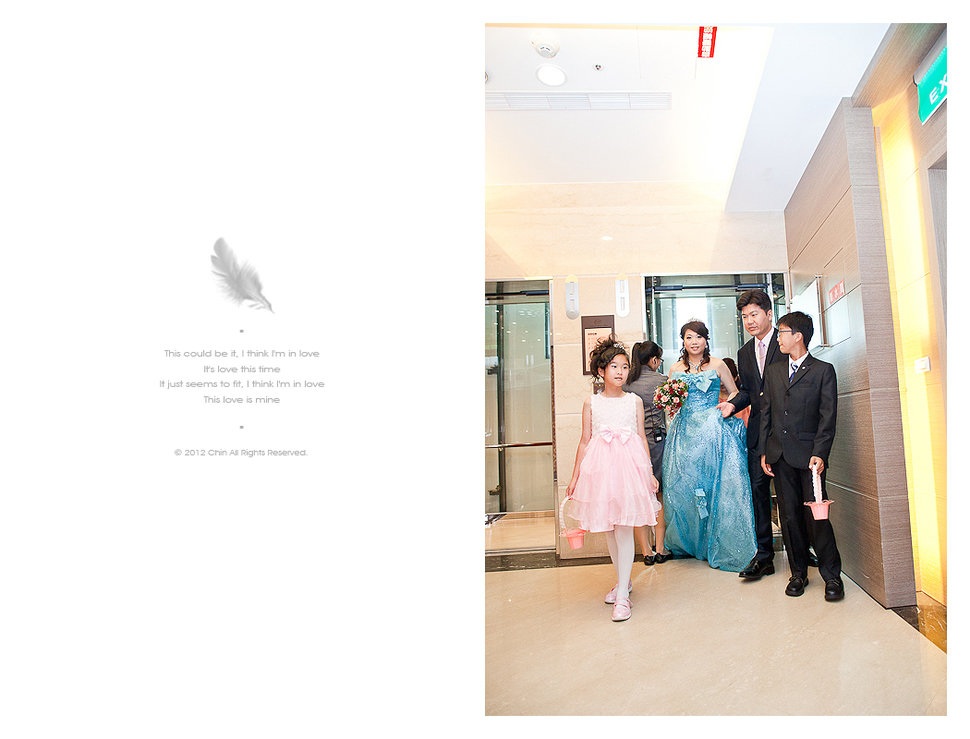 zy069_12475567313_o - 緣來影像工作室 - 結婚吧