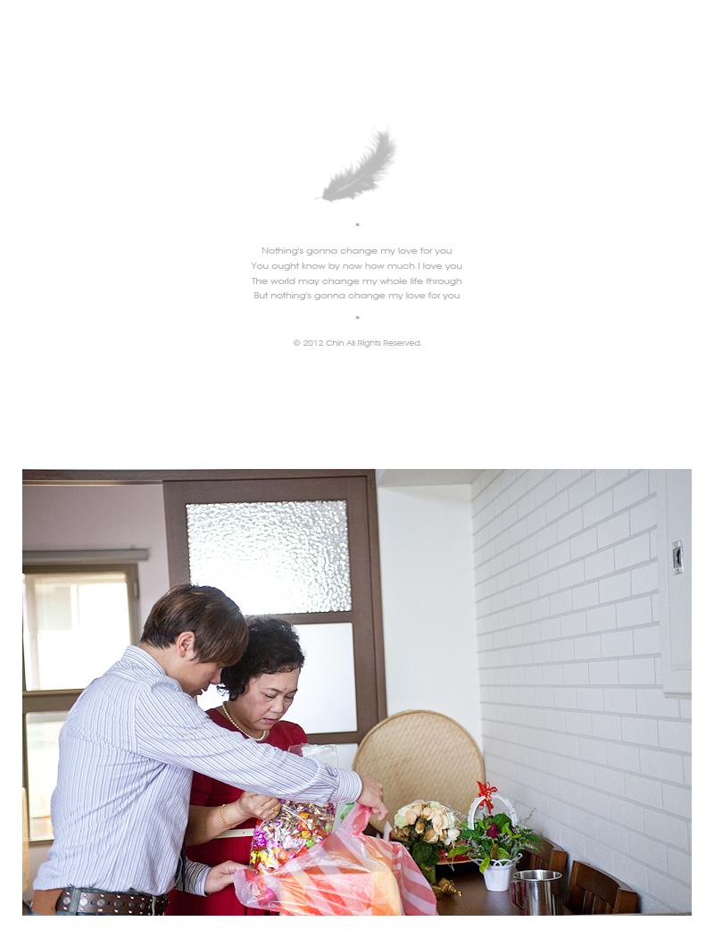 fy029_12475261384_o - 緣來影像工作室 - 結婚吧