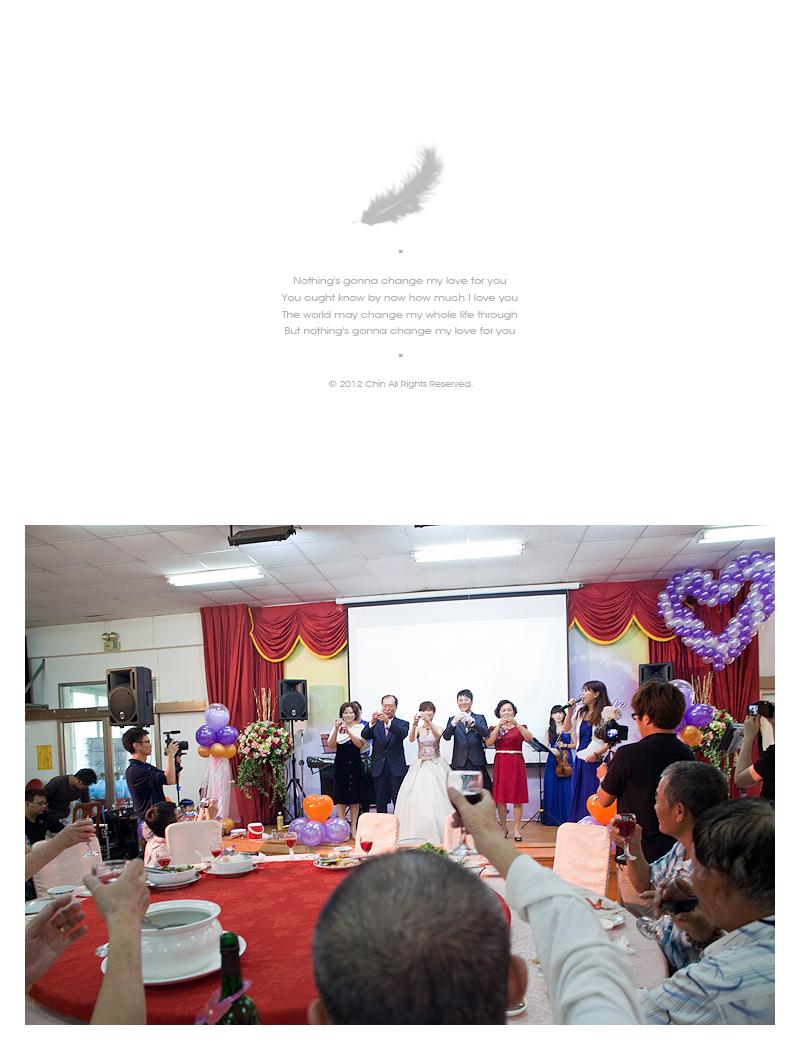 fy056_12474900803_o - 緣來影像工作室 - 結婚吧