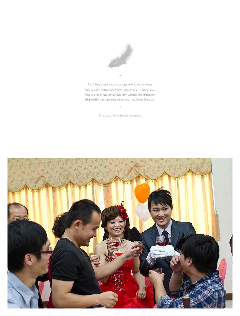 fy087_12474859443_o - 緣來影像工作室 - 結婚吧
