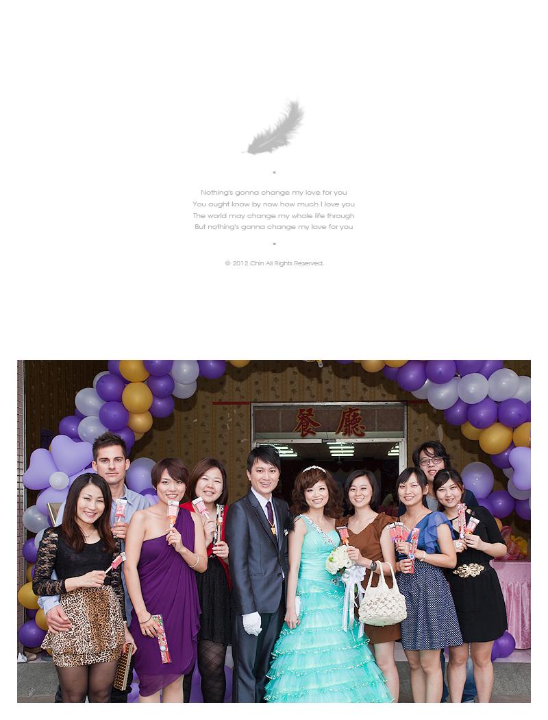 fy120_12474668775_o - 緣來影像工作室 - 結婚吧