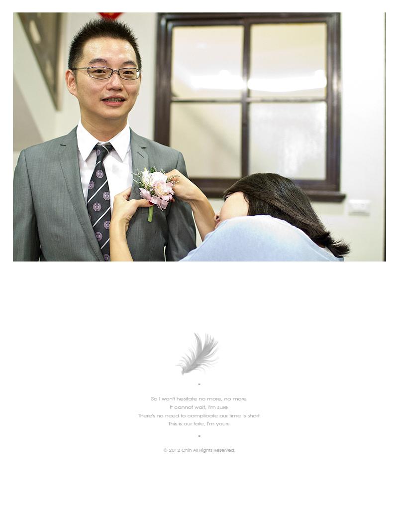 yl038_12475059905_o - 緣來影像工作室 - 結婚吧