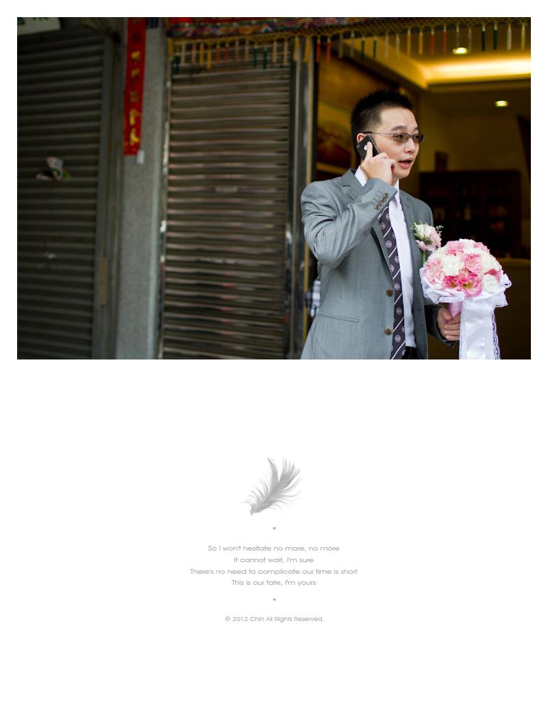 yl056_12475511874_o - 緣來影像工作室 - 結婚吧