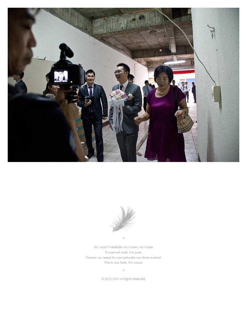 yl079_12475151783_o - 緣來影像工作室 - 結婚吧