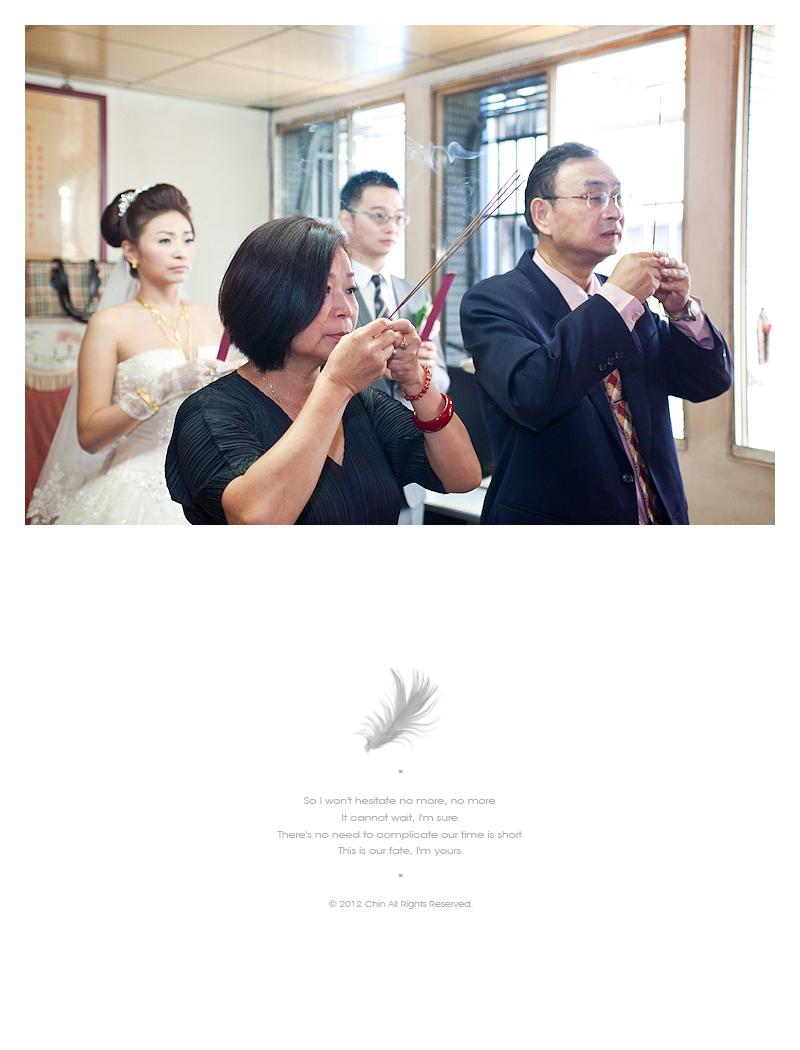 yl102_12475457814_o - 緣來影像工作室 - 結婚吧