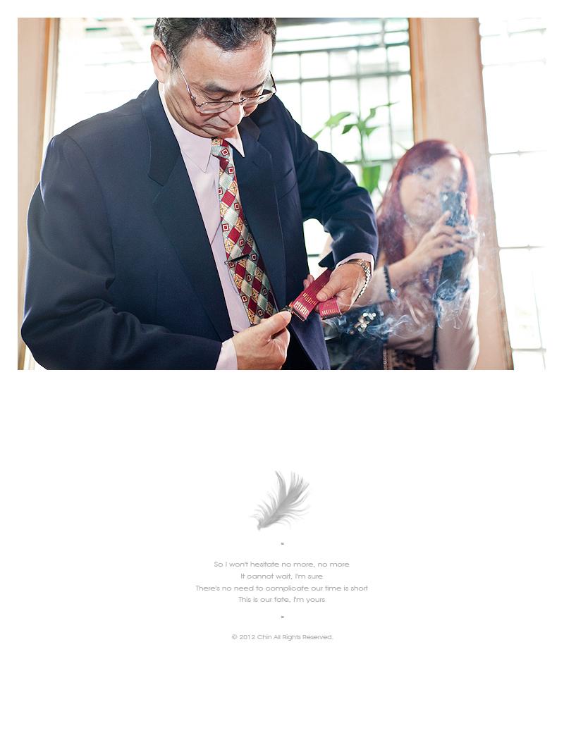 yl103_12475456604_o - 緣來影像工作室 - 結婚吧