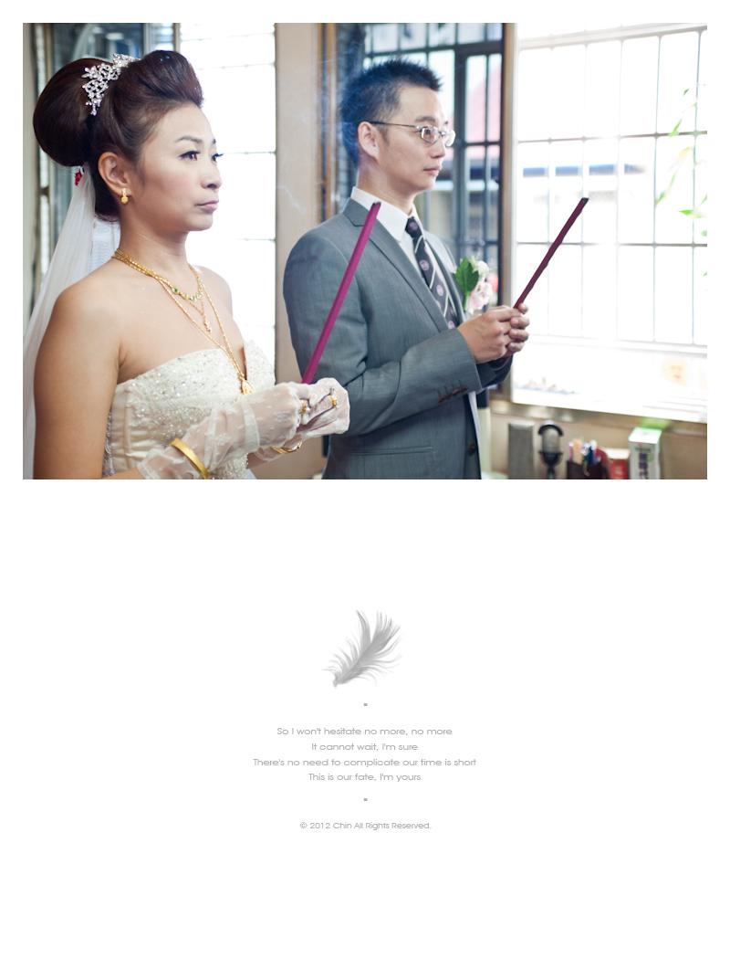 yl104_12475455644_o - 緣來影像工作室 - 結婚吧