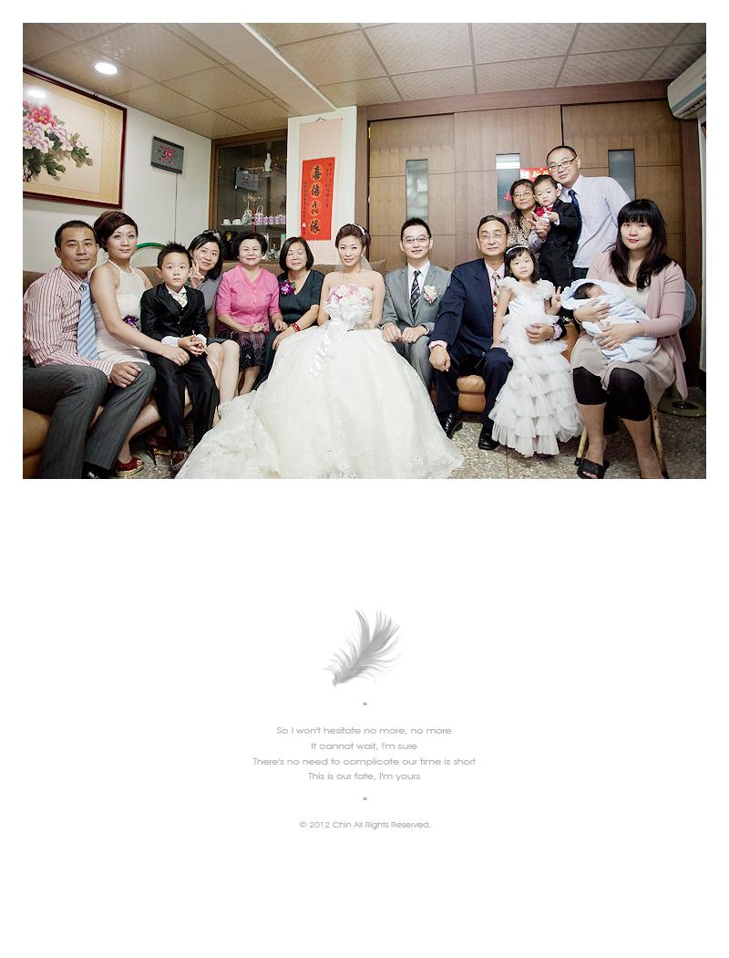 yl106_12475453784_o - 緣來影像工作室 - 結婚吧
