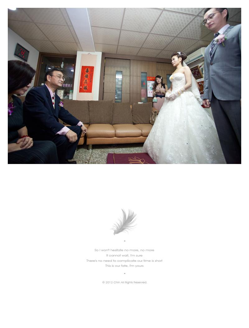 yl107_12474975775_o - 緣來影像工作室 - 結婚吧