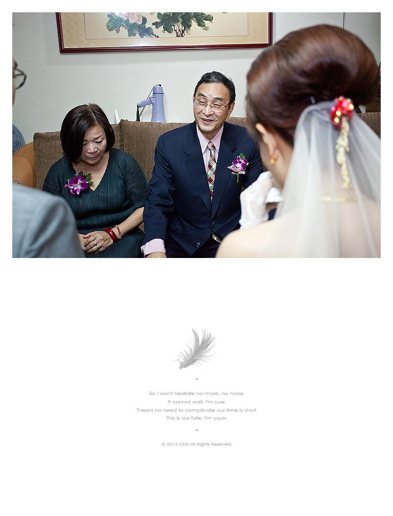 yl108_12475120913_o - 緣來影像工作室 - 結婚吧